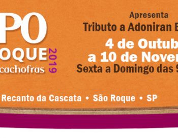 EXPO SÃO ROQUE FESTA DO VINHO E ALCACHOFRA  27th Expo São Roque