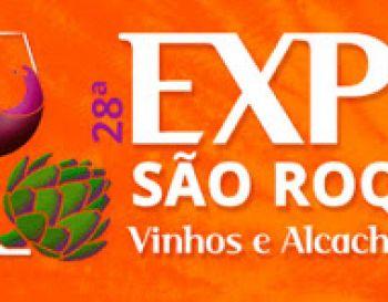 EXPO SÃO ROQUE  -  28ª Festa dos Vinhos e das Alcachofras