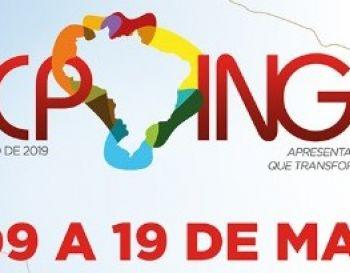 EXPOINGÁ  47ª Exposición Feria Agropecuaria, Industrial y Comercial de Maringá